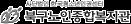 북구노인종합복지관 로고