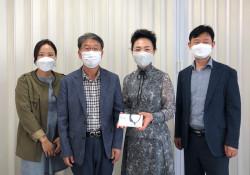 [후원사업]국민연금 북광주지사 온누리상품권 기부