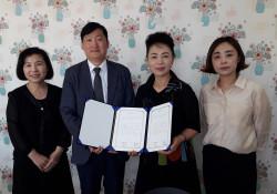 [노인돌봄기본서비스사업] 광주광역시 광역치매센터와 노인정신건강 예방 및 …