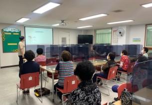 [상담사업] 광주노인보호전문기관 연계 노인학대예방교육