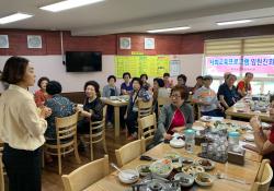 [평생교육] 제 2차 임원진 회의