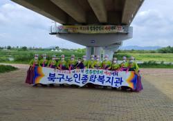 [평생교육지원사업] 제23회 한국민속예술축제 참가(전통무용반)