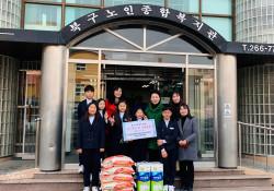 [후원사업]광주교대부설초등학교 후원물품 기증