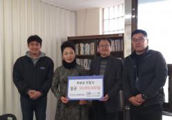 [후원사업](주)오이솔루션 후원금 1천만원 기부