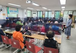 [평생교육지원사업] 2021년 2차 임원진 회의