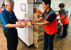 기아자동차 조나반 봉사단 사랑의 식당 봉사활동