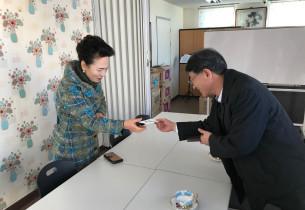 [후원사업] 국민연금 북광주지사 온누리상품권 기부