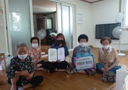 [경로당활성화사업] 현판식  8월 13일
