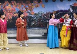 2019 문화예술지원사업 연극 작품발표회