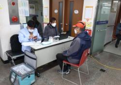 [기능회복] 2020 북구보건소·대한결핵협회 연계 결핵검진