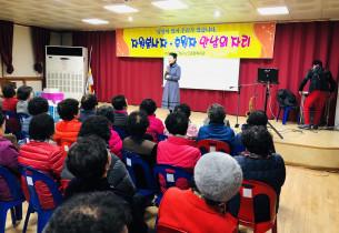 2019년 자원봉사 후원자 만남의 자리