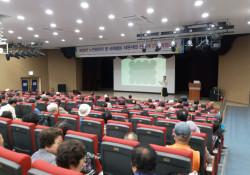 노인일자리 및 사회활동지원사업 2회차 통합교육