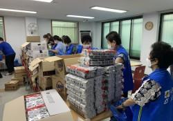 노인자원봉사 활성화 지원사업] 선배시민 나눔누리봉사단 8회차 봉사활동