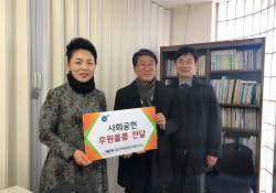 [후원사업]국민연금공단 북광주지사 온누리 상품권 기증
